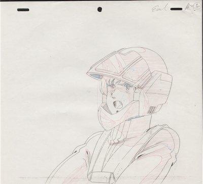 Composite-Rick in Helmet.jpg