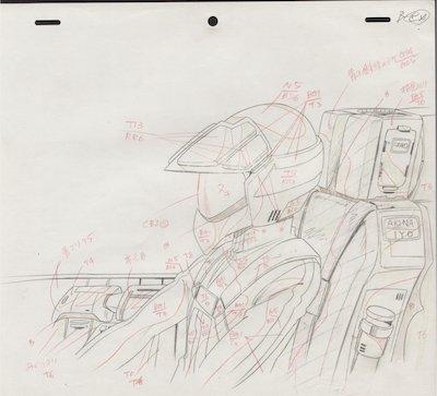 Cockpit Interior.jpg