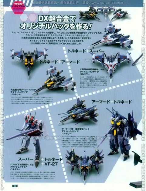 Bandai-Magazine-ad-1.jpg