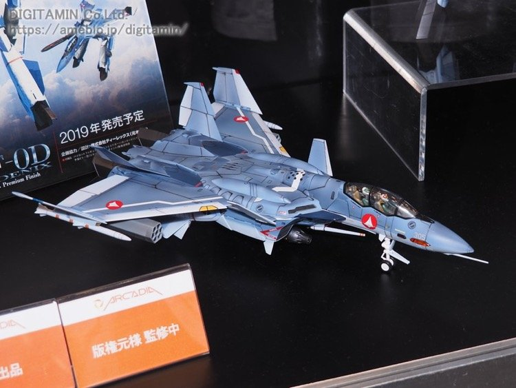 F12421EC-EAB6-4D5A-9DC6-8F3FBFD93437.jpeg.91fc4b23d50d68e5297c8647fa3e80c2.jpeg
