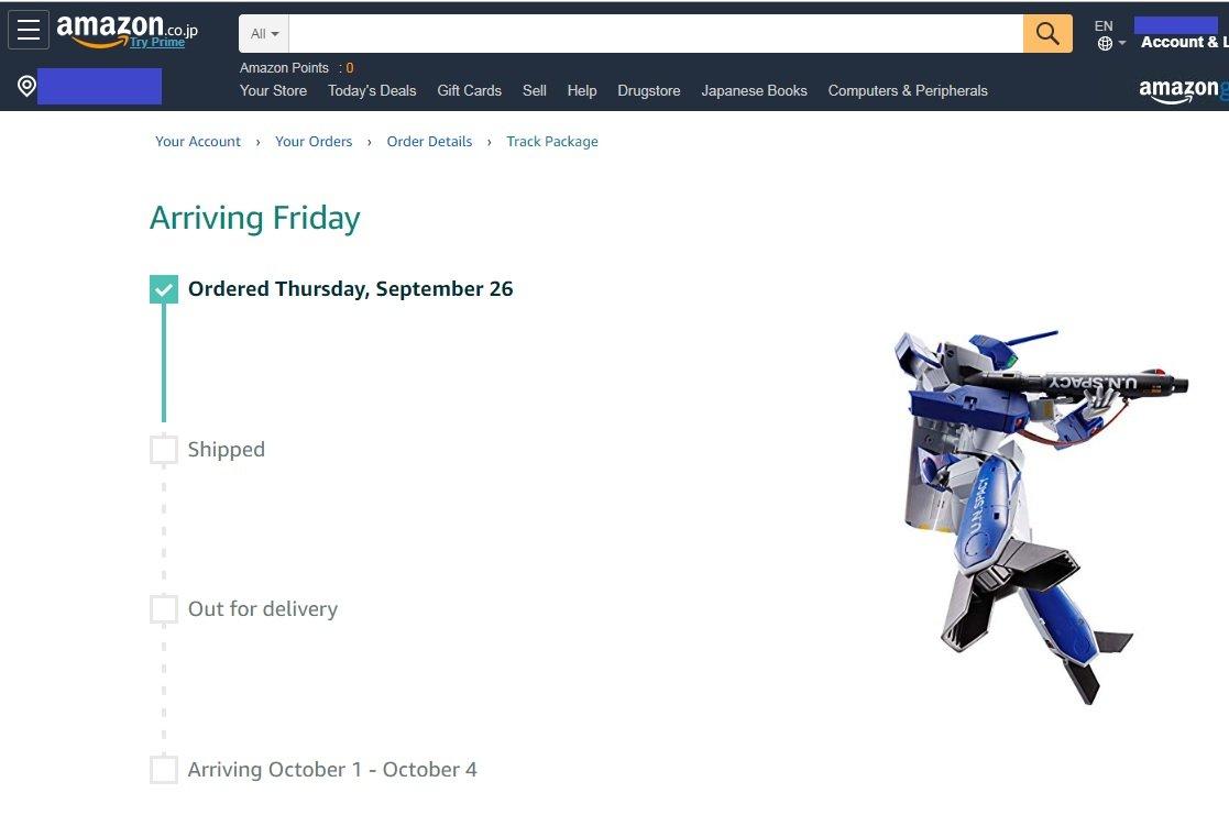 Max Amazon.jpg