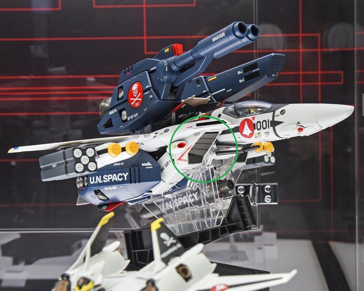 VF-1S.jpg