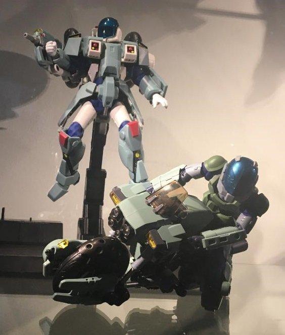 Ride Armor.jpg