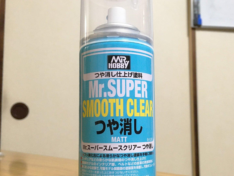 smooth.thumb.jpg.eadf1eda833aae8164e125bbf98165d3.jpg