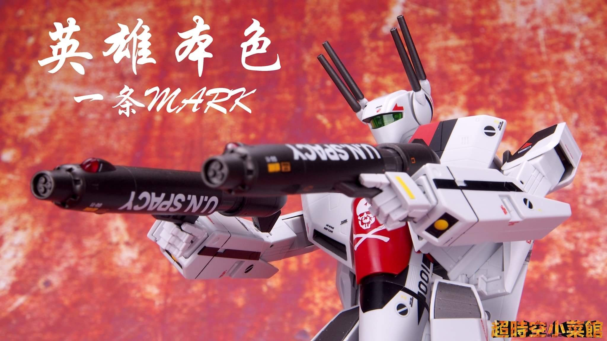 Bandai DX Chogokin 1/48 VF-1 - Page 105 - Toys - Macross