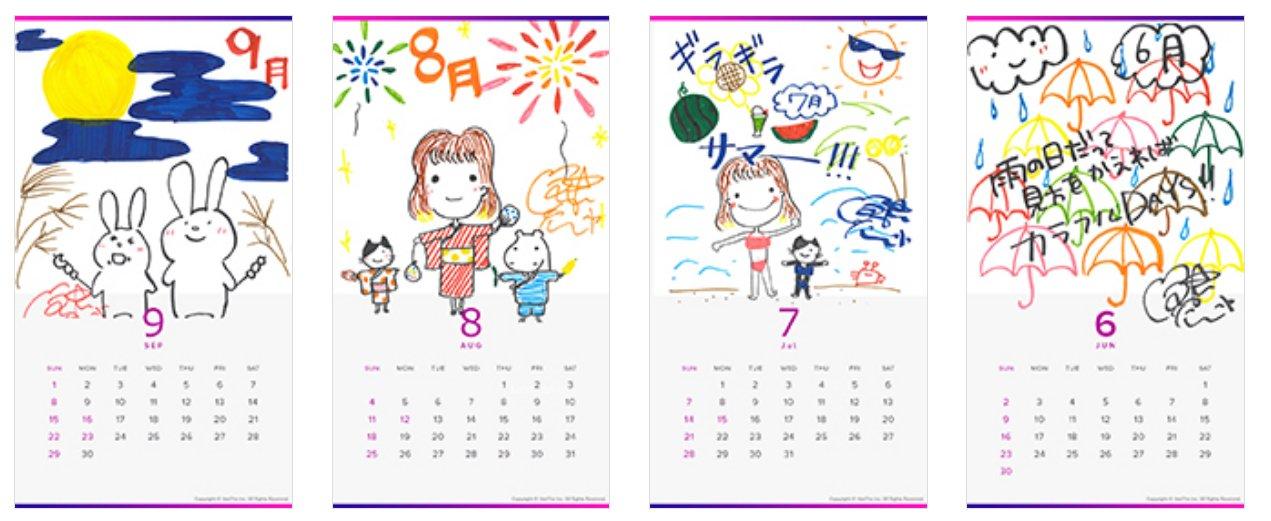 calendar B.jpg