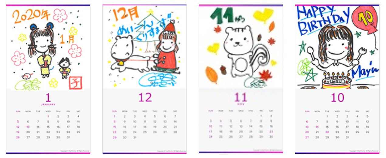 calendar A.jpg