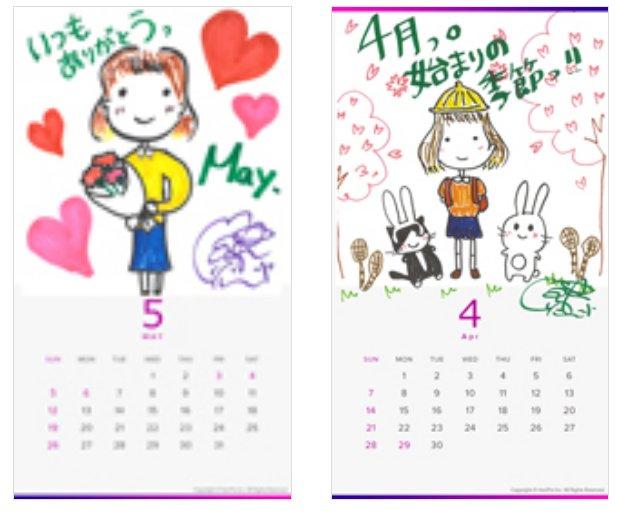 calendar C.jpg