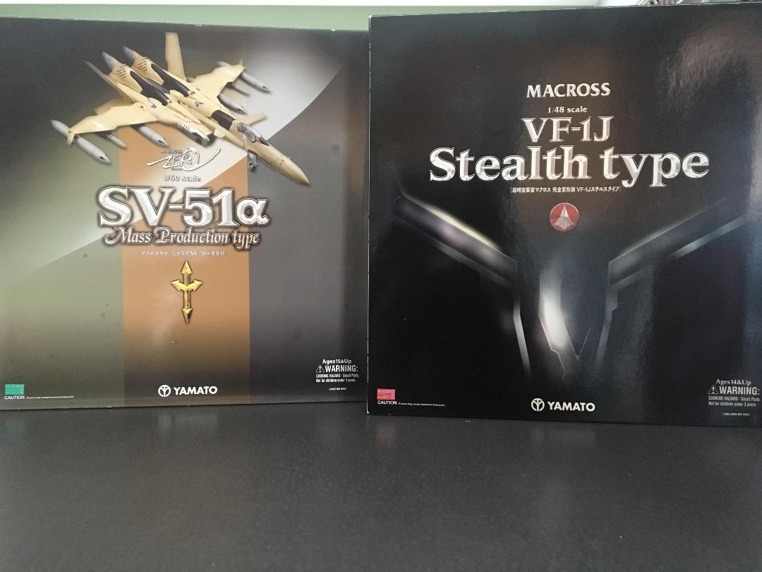 SV-51CF and Stealth.jpg