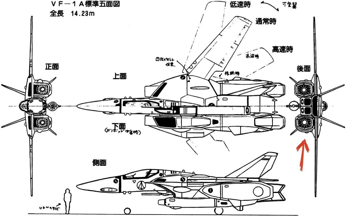 A49CE87E-93BE-4307-BEAA-0D6D61DF9F39.jpeg