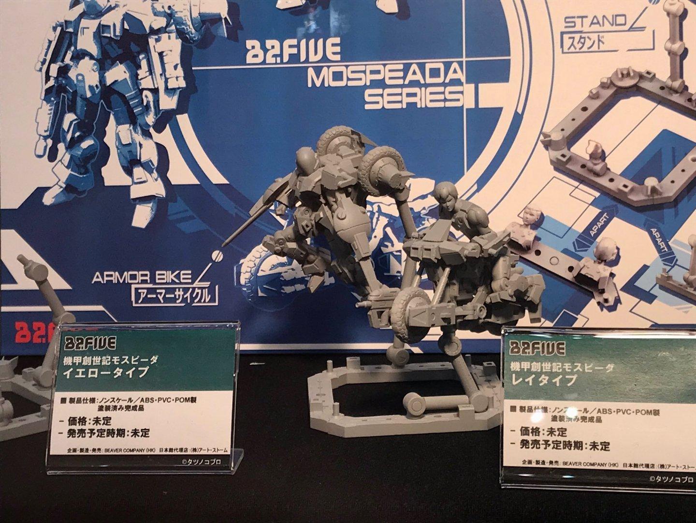 9AD382E7-DBCA-47E9-B2E5-DB6833FA8F5E.thumb.jpeg.97e0b8482100841eb0f34f3ac8a1d9a9.jpeg