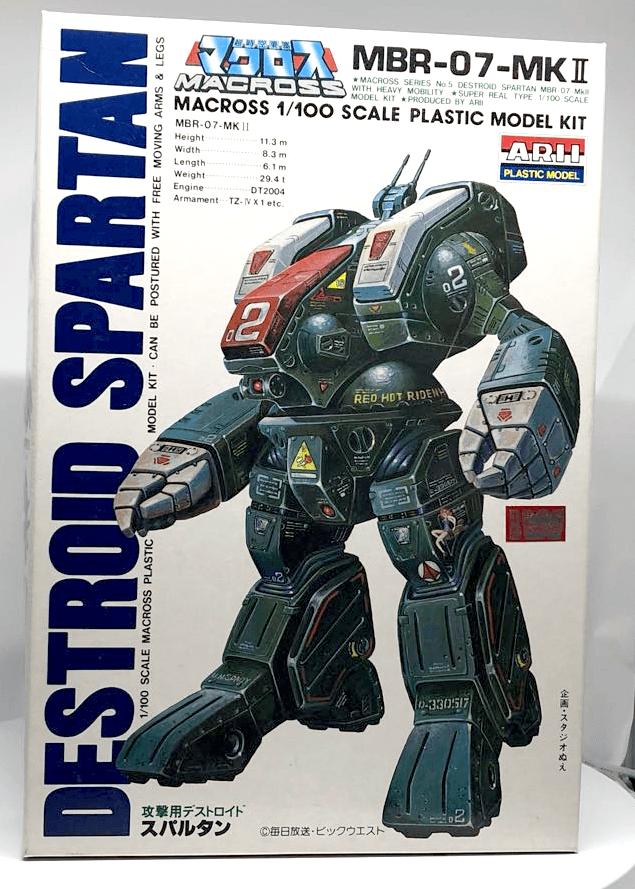 Macross-DestroidSpartan-1100-ARII.png.25a4c44b8a87359e0de9208f3413b801.png