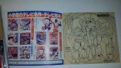 SDFM furoku coloring book 5.jpg