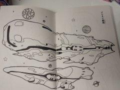 SDFM coloring book 3 5.jpg