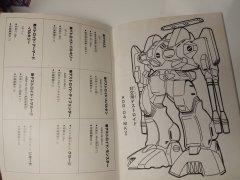SDFM coloring book 3 8.jpg