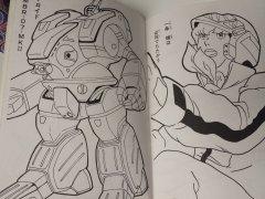 SDFM coloring book 3 6.jpg
