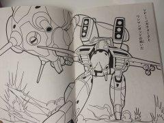 SDFM coloring book 3 7.jpg