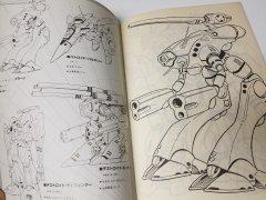 SDFM coloring book 4 2.jpg