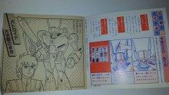 SDFM furoku coloring book 2.jpg
