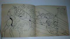 SDFM furoku coloring book 3.jpg