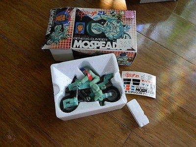 gakken-20-mospeada-plastic-metal-toy_1_6e44f9ef0dceeede0f03981b6cd3d5da.jpg.5b46934f4440b21715f15c7531d4c357.jpg