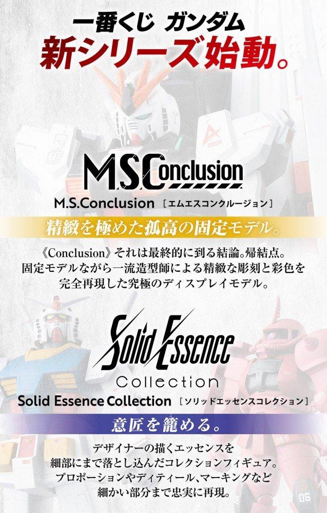 ichiban-kuji_Nu-Gundam_ex_i6LT9ykS.jpg.9a7dfaa0c47ae4544f8b7aa021d396f7.jpg