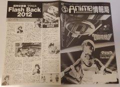 Victor Anime Network booklet FB2012.jpg