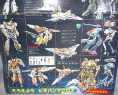 Nichimo Poster Pitiban World 3.jpg