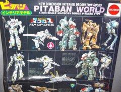Nichimo Poster Pitiban World 2.jpg