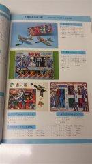 gallery_12176_640_91848.jpg