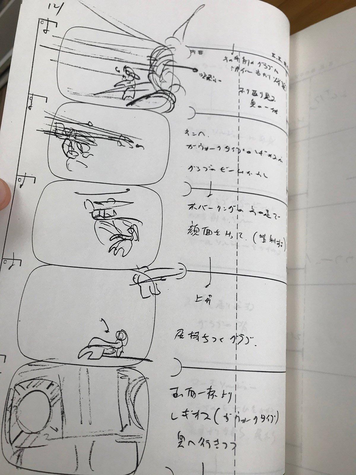 storyboards.jpg.e3fac0355c9bae07573eda0a7023ffd6.jpg