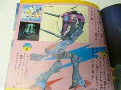 Macross kits TV kun magazine 2 6.JPG
