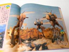 Macross kits TV kun magazine 2 4.JPG