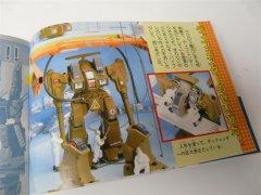 Macross kits TV kun magazine 4.JPG