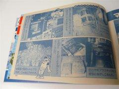 Macross kits TV kun magazine 6.JPG