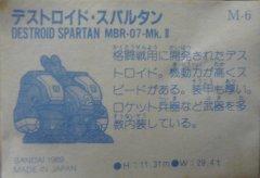 P1160597.JPG