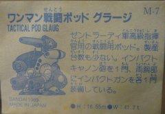 P1160598.JPG