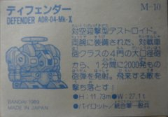 P1160601.JPG