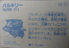 P1160603.JPG