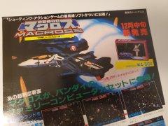 Macross Famicom flyer 2.jpg