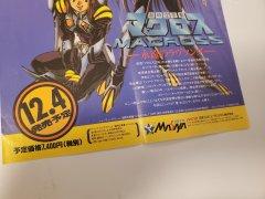Macross Eternal Love Song flyer 2.jpg