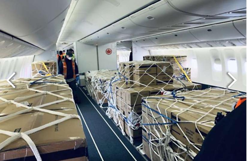 1390649527_cargo(2).PNG.f7e8190b46e261dbaa8c9842b1ede6b8.PNG