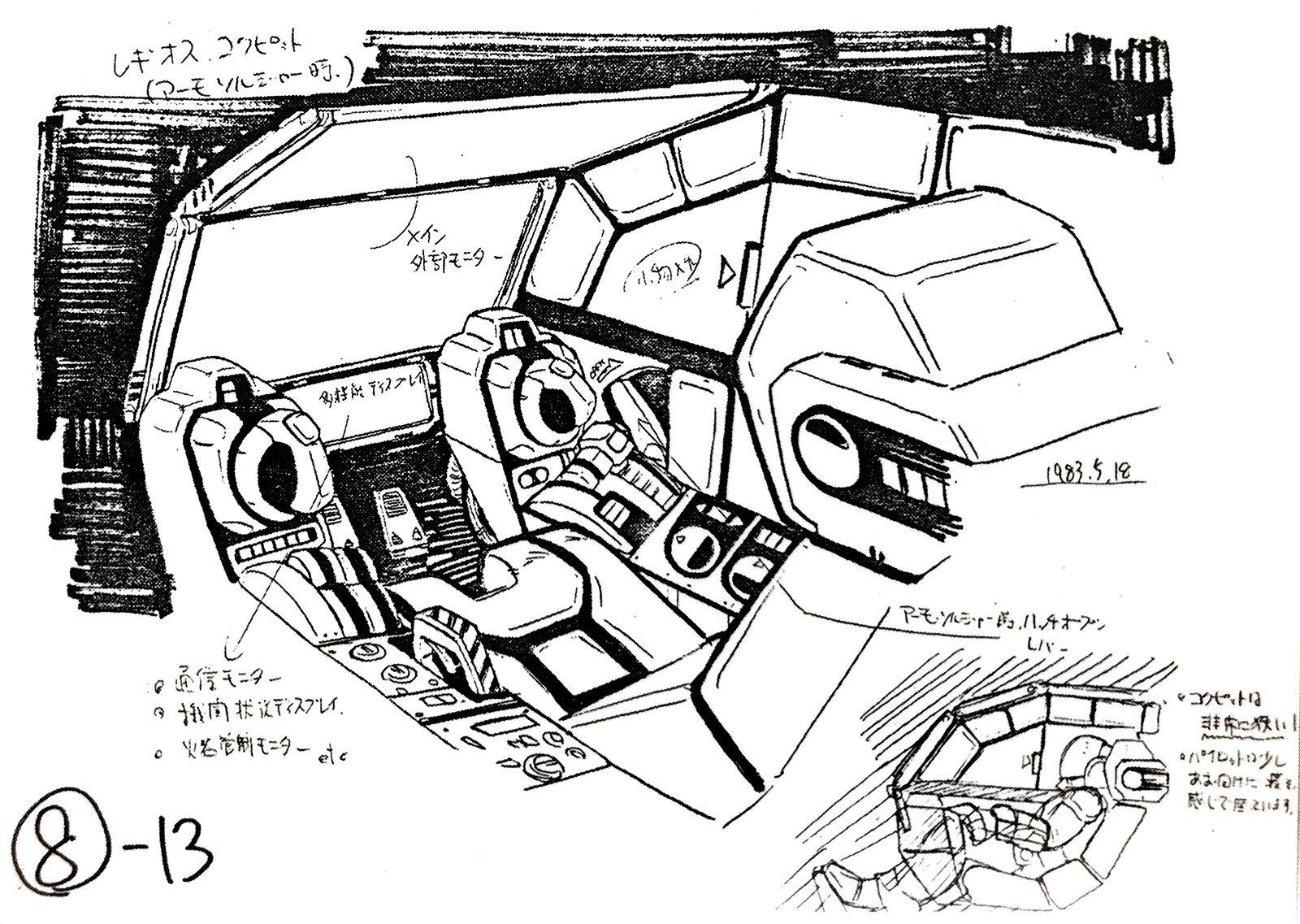 1527597303_Legiosscockpitscreens.jpg.42bedcbe22c3b15748c2298607a34a57.jpg