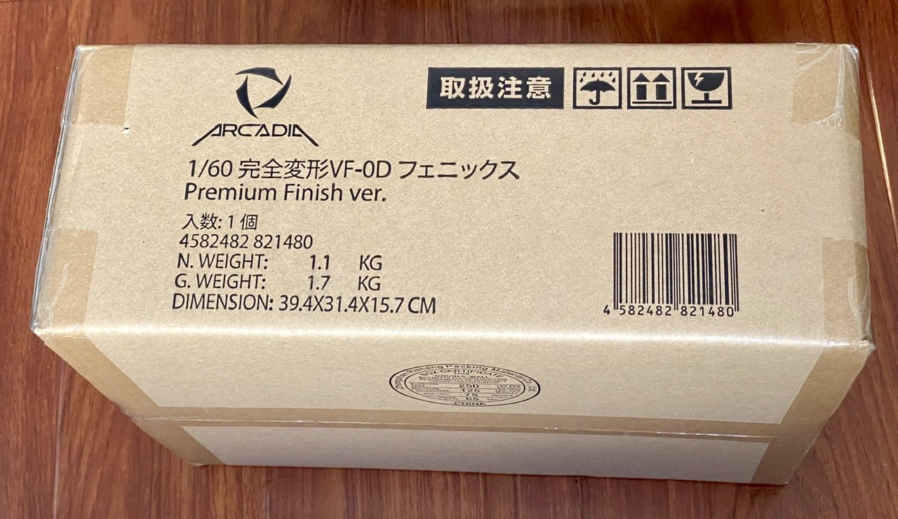 76B2BB30-E1EB-4643-8620-61B5CB44ADF1.jpeg.2539dc39fb01ddec2f1a8b3f54431bcf.jpeg