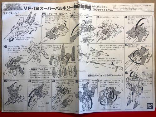 D1EFFF4C-16BB-499D-99F8-7C55DA8C397B.jpeg