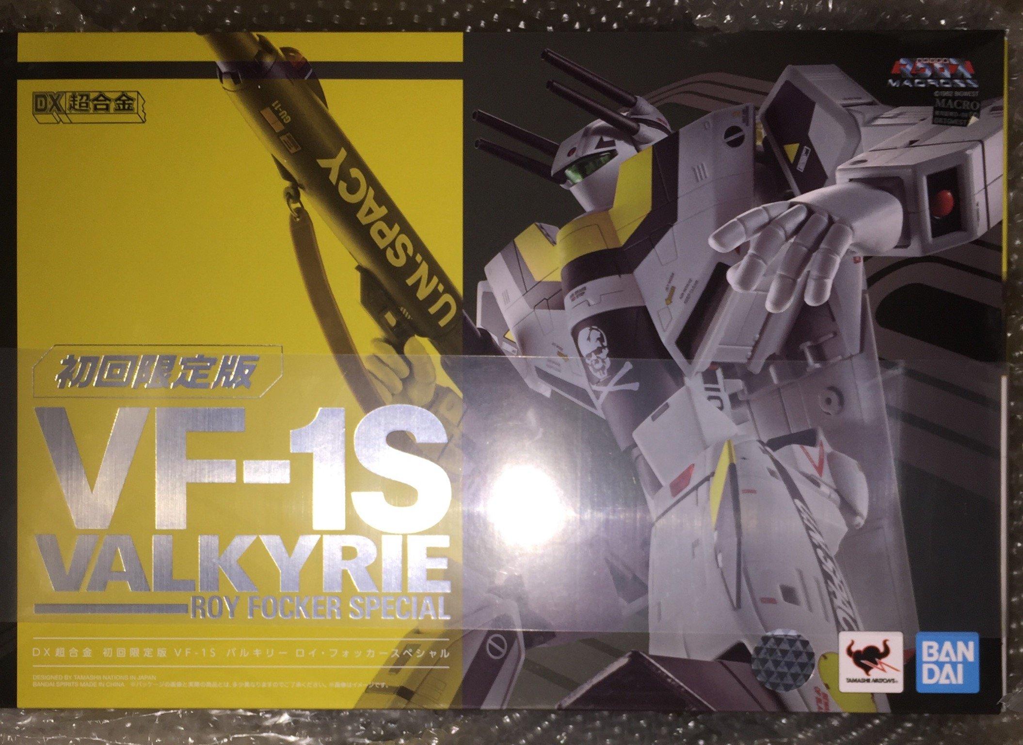 dxvf1sroy