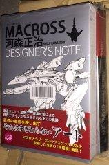 macrossshojikawamoridesignersnotex2