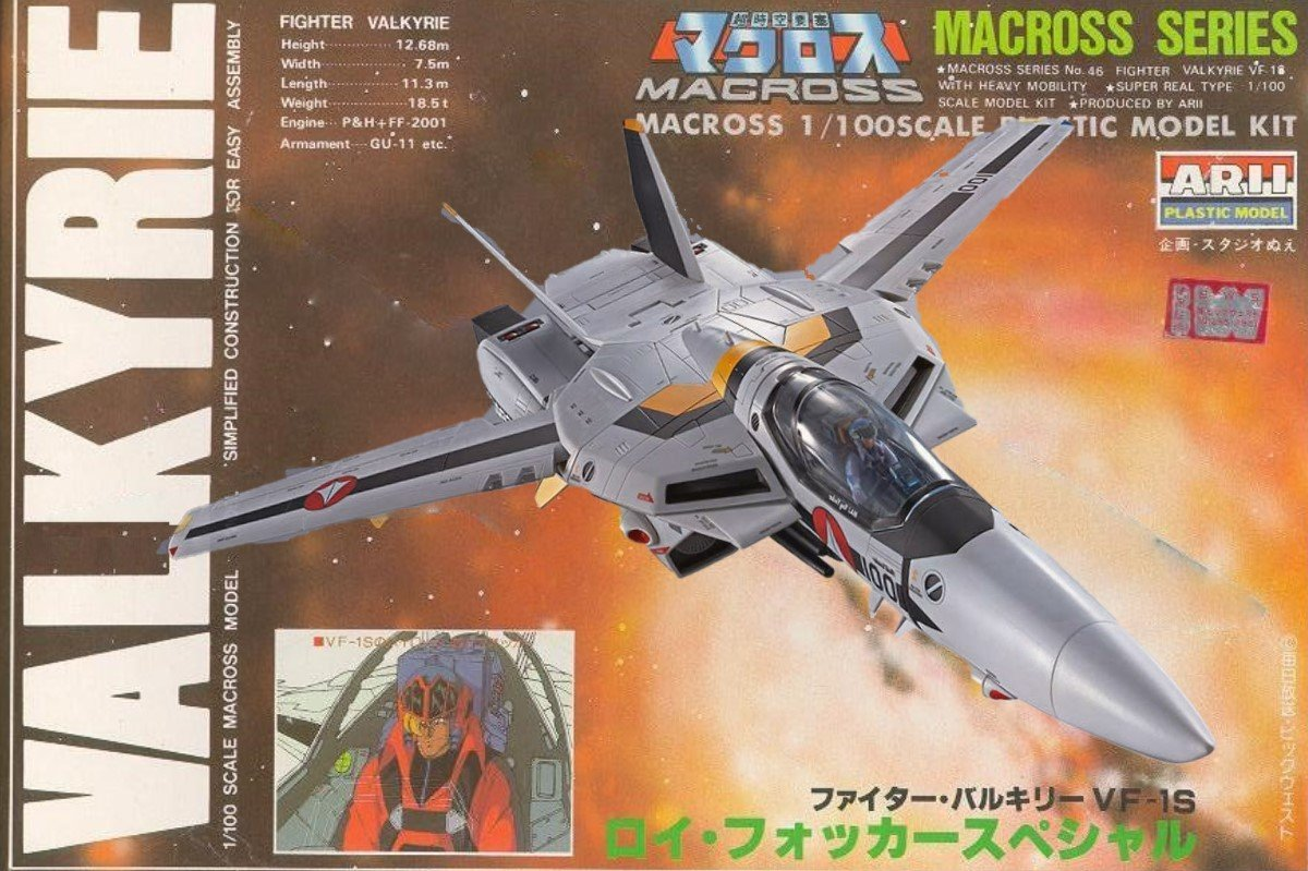 large.1405134945_ARII1100VF1Sfighter2.jp